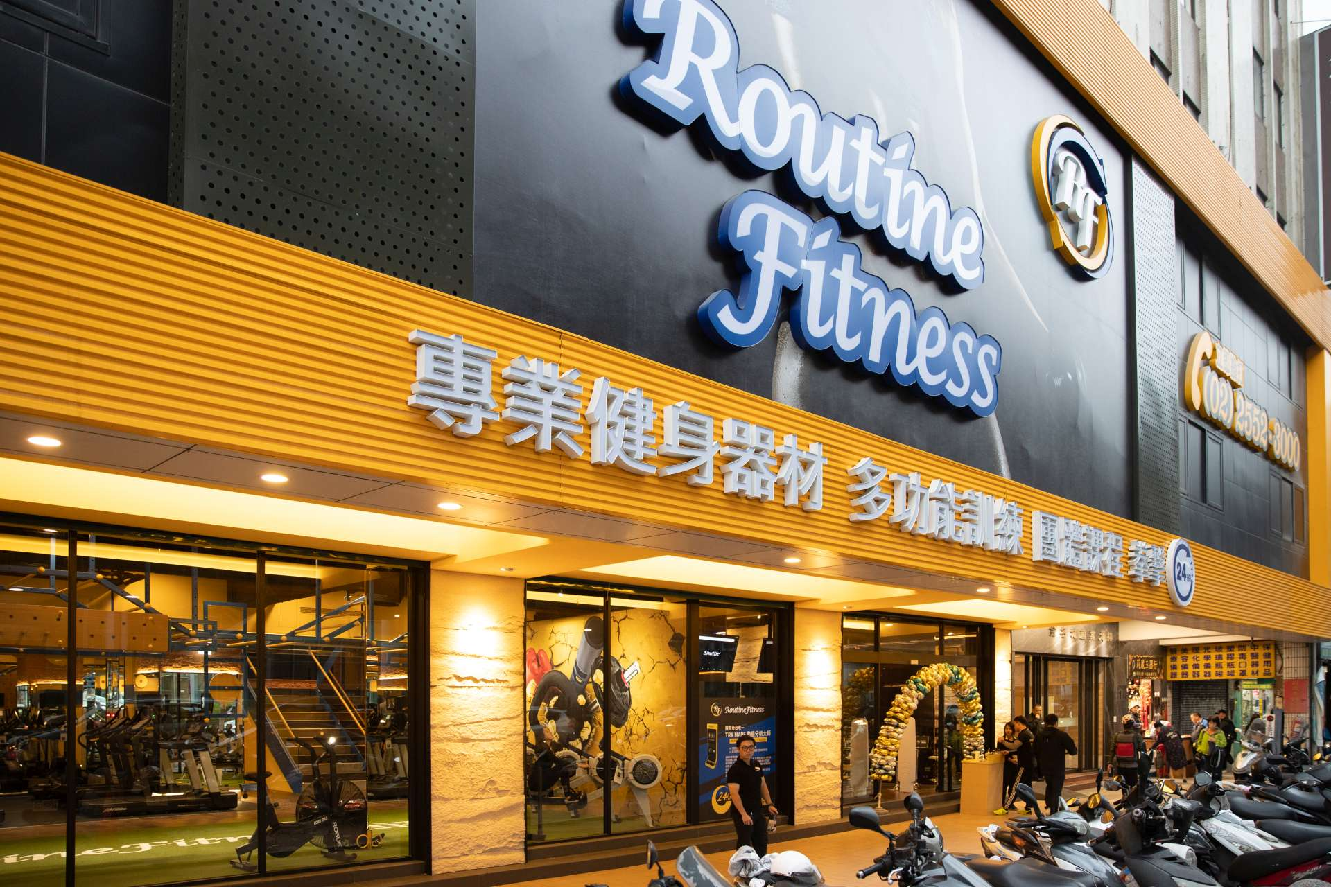 Routine Fitness 首頁輪播 5